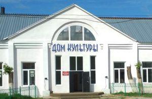 пресс-служба минкультуры Забайкальского края
