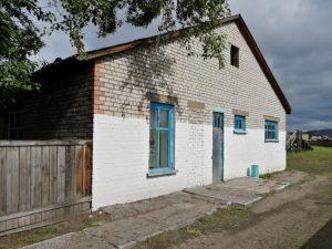 ДЮСШ села Акша