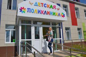 woman.rambler.ru