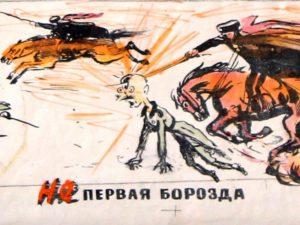 МВЦ Забайкальского края