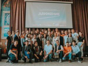 Пресс-служба молодёжного центра «Искра»
