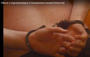 Кадр из видео УМВД