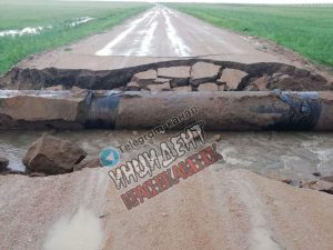 "Telegram-канал ""Инцидент Краснокаменск"""