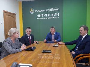"""Пресс-служба АО """"Россельхозбанк"""""""