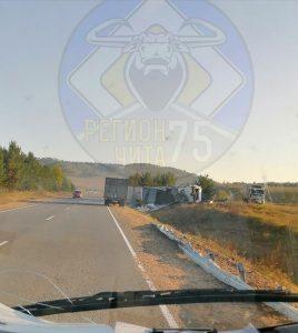 Регион-75 во ВКонтакте