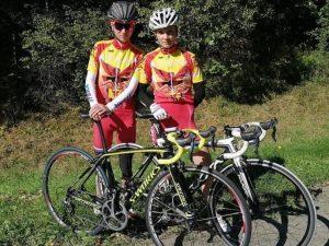 Федерация велосипедного спорта РФ