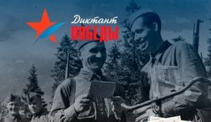 iro86.ru