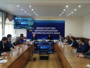 Пресс-служба Минздрава Забайкальского края