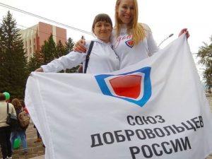 Пресс-центр Забайкальского регионального отделения «Союза добровольцев России»