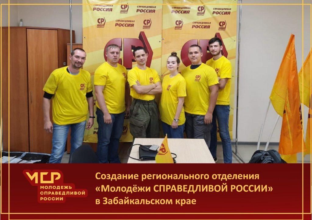 из архива регионального отделения партии «СПРАВЕДЛИВАЯ РОССИЯ».