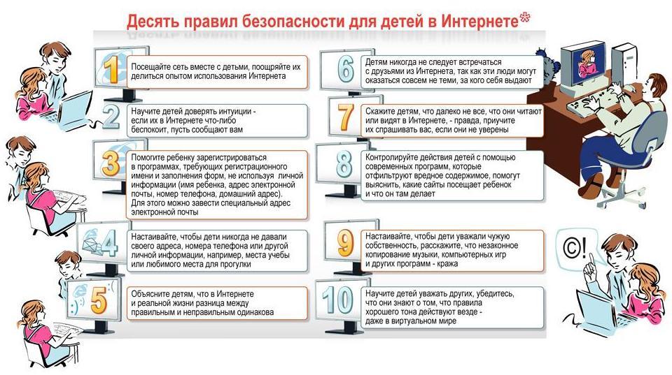 ooazeya.ru