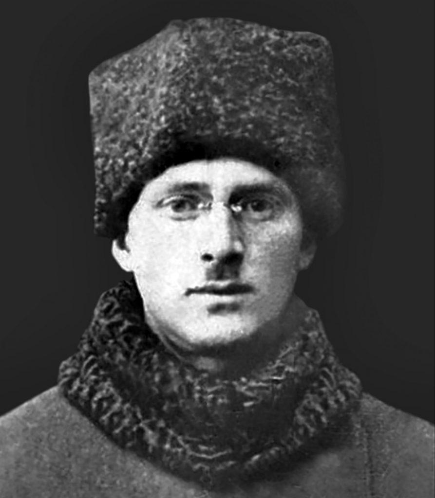 косухин