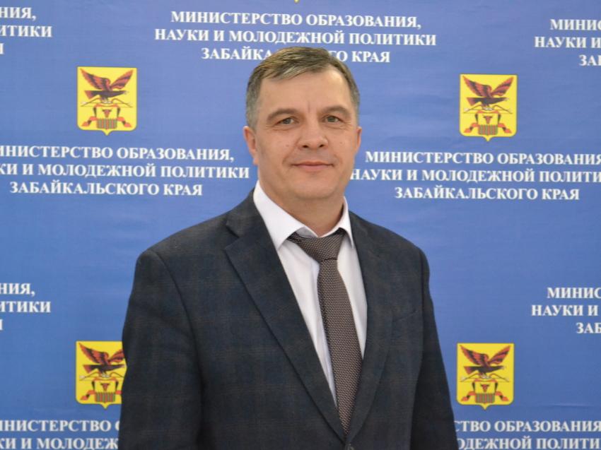 minobr.75.ru
