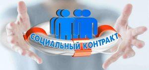 komitrud.rkomi.ru