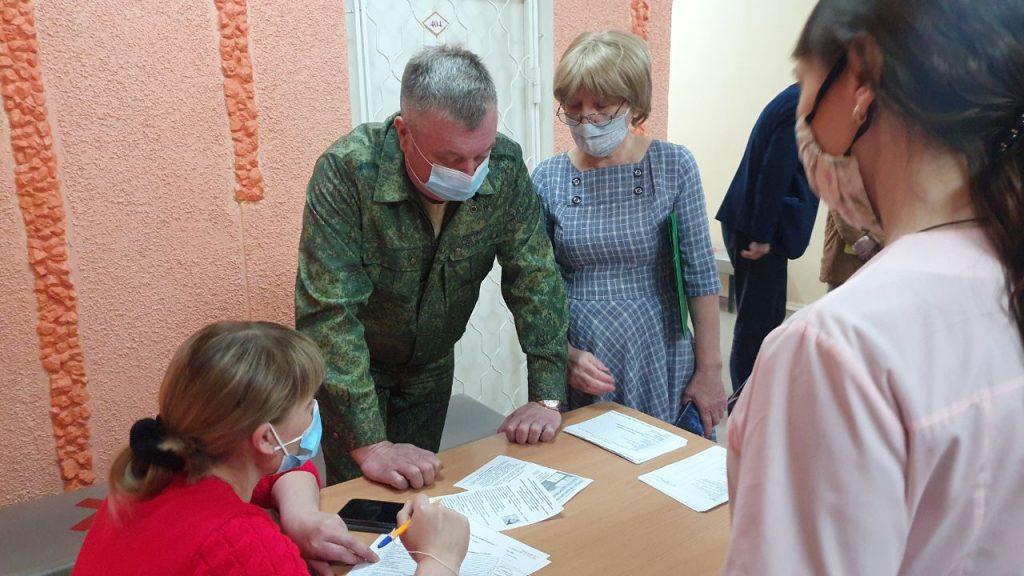 ЦРБ Краснокаменска