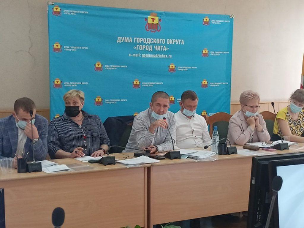 пресс-службы Думы Читы