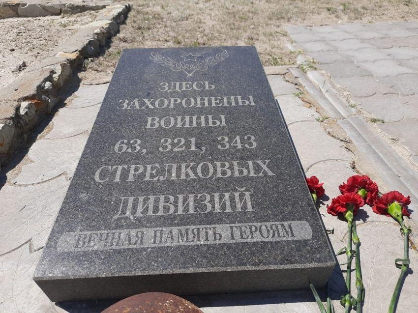 Имена воинов-забайкальцев увековечили на памятнике в Волгоградской области