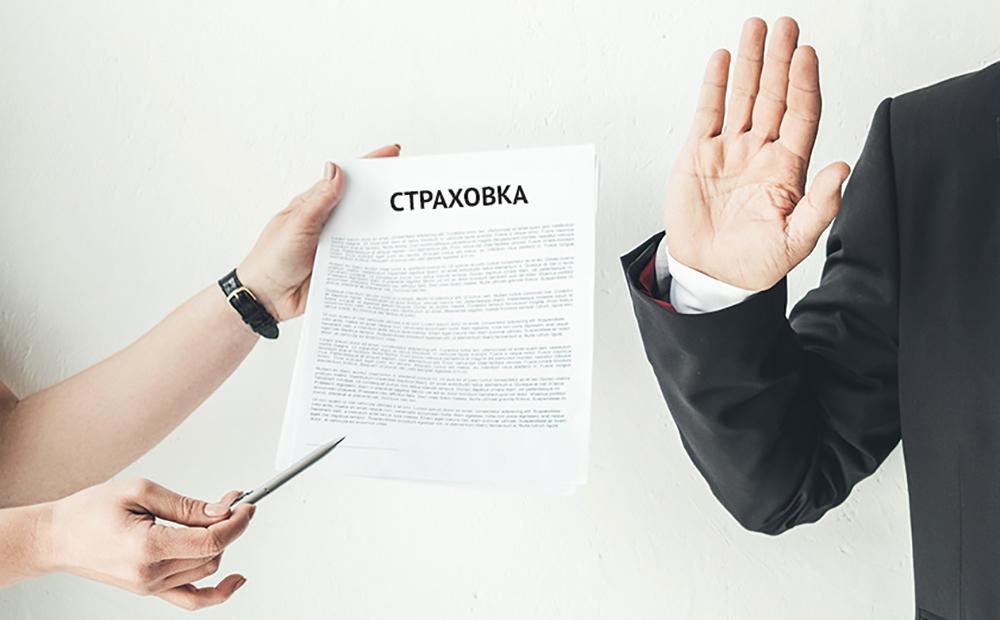 epayinfo.ru